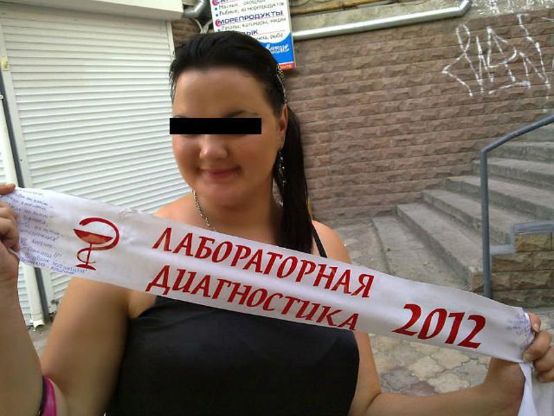 Фото крымских девушек вконтакте, художник кино про секс