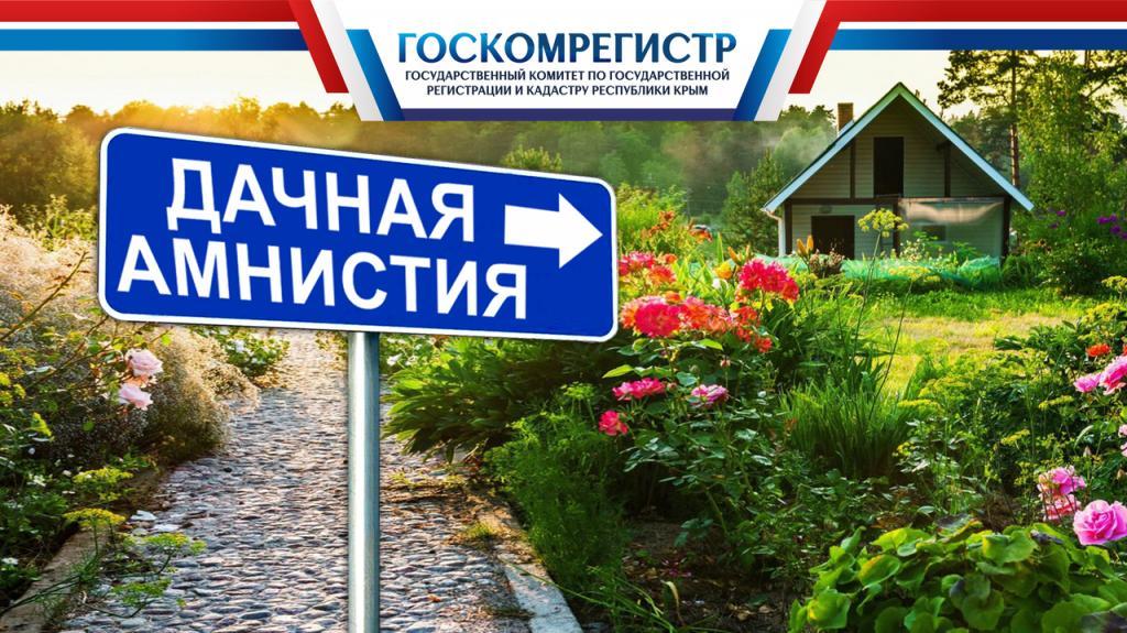 Гараж на собственном участке в селе оформлять или нет