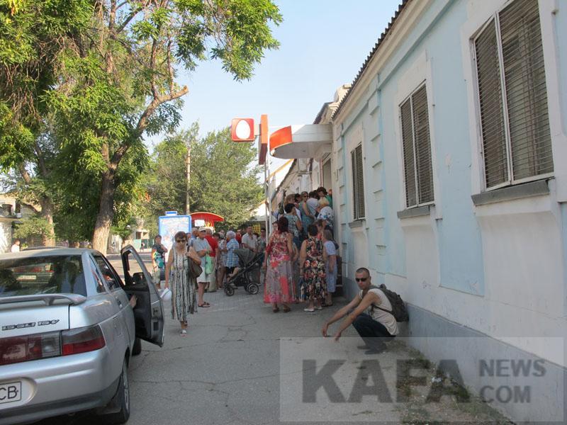 знакомства в казахстане с веб камеры
