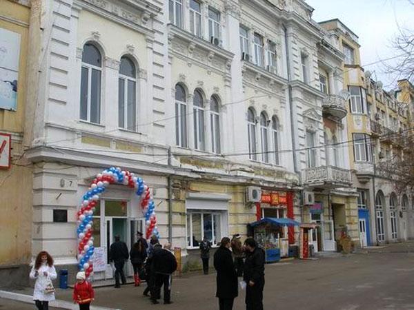 Картинки по запросу фото городского дома культуры Феодосия