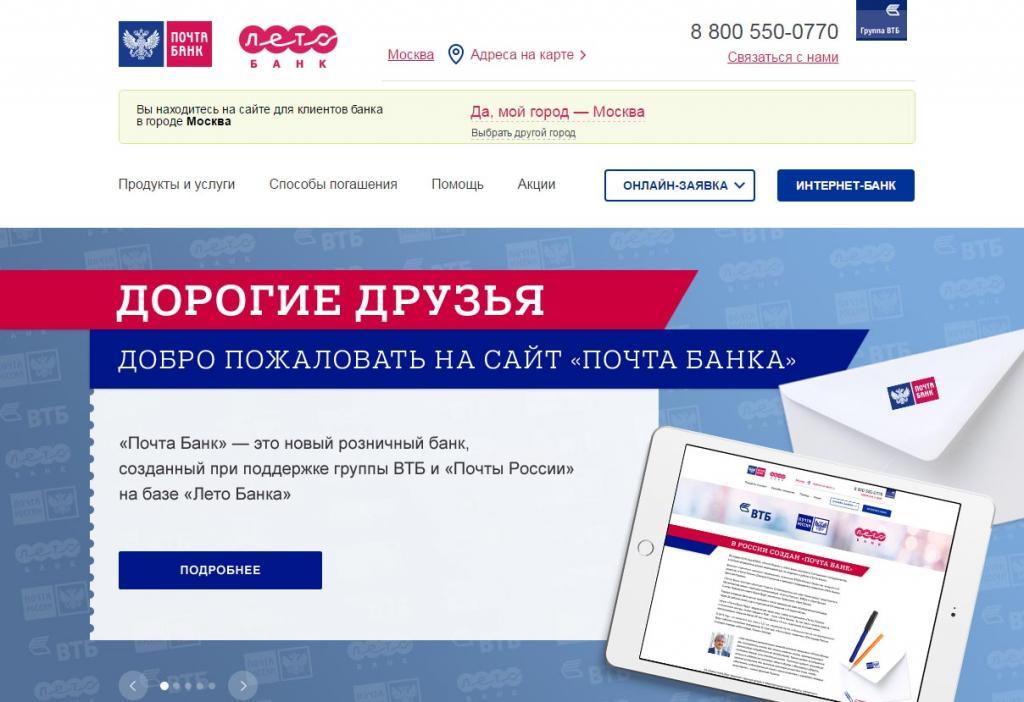 втб банк в крыму адреса отделений погашение кредита сетелем банк через сбербанк онлайн