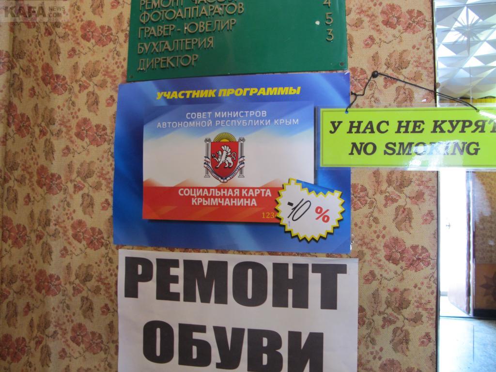 знакомства инвалиды предприниматели украины