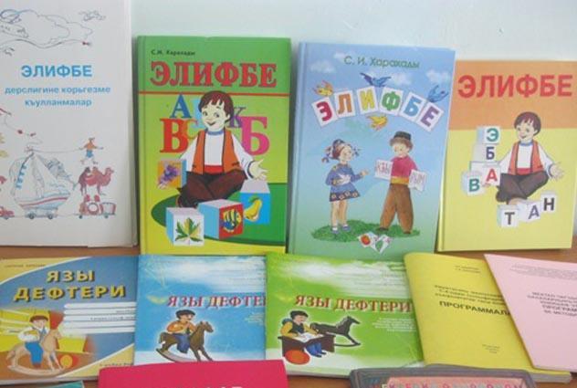 сайт знакомств крымско татарской молодежи