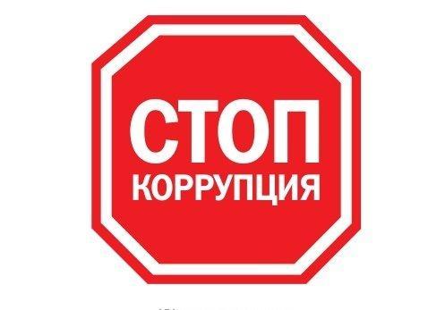 image Знакомства по телефону приморский край