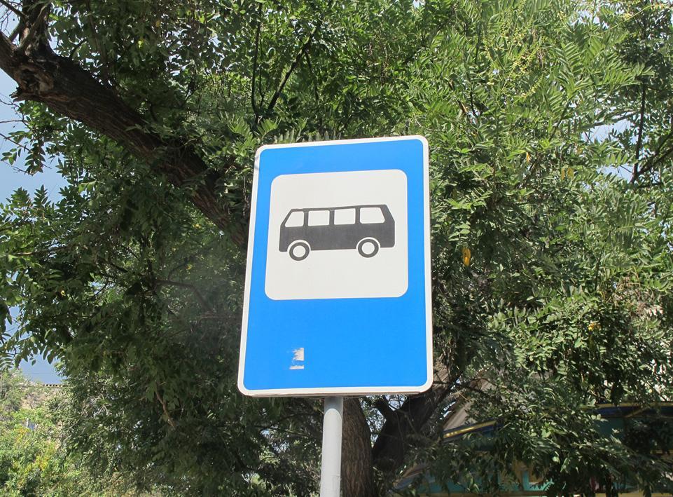 знакомства по городского транспорта