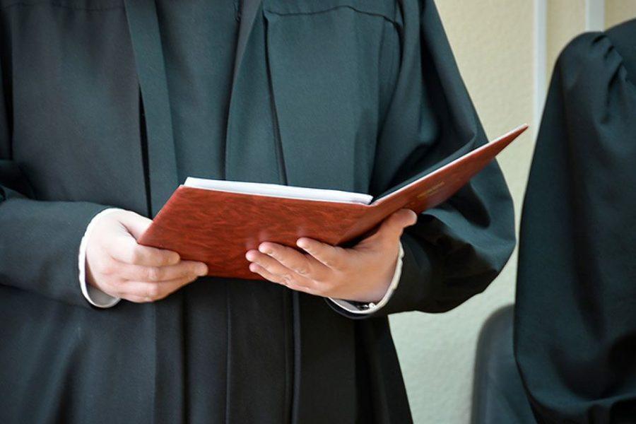 Картинка суд приговор