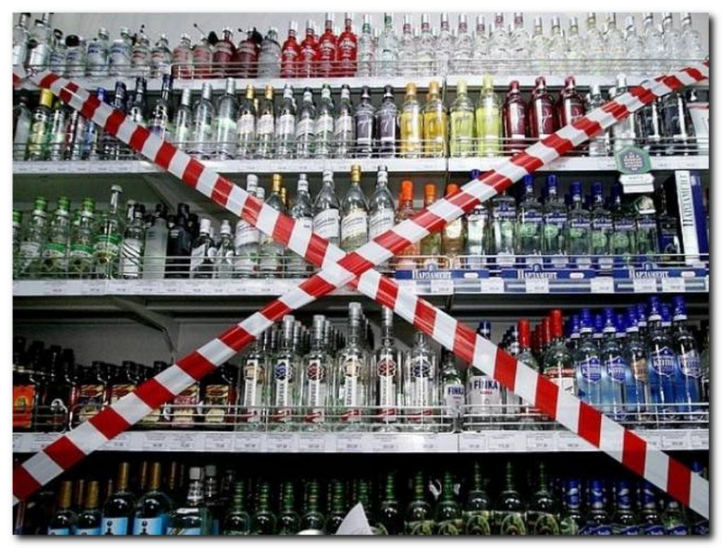 Сколько промилле в бутылке водки в 2020 году - 2.2, 4, 1.2 ...
