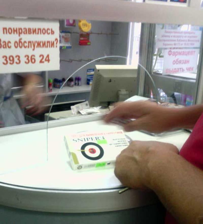HQ бот телеграм Северодвинск
