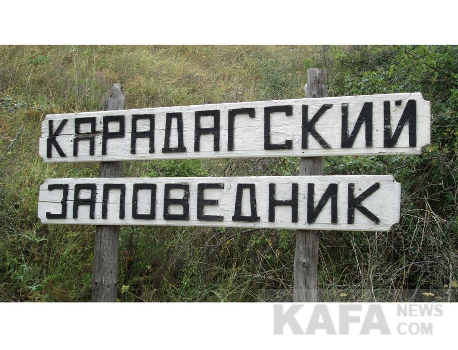 знакомства с крымскими татарками симферополь