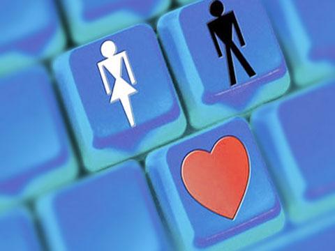 брачные знакомства газеты объявлен