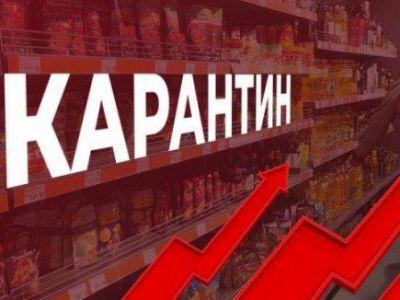 Власти Крыма готовы ввести на полуострове «жёсткий карантин»