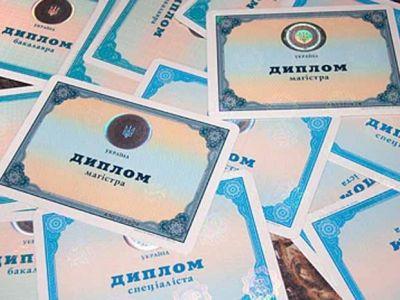 Студенты из Крыма смогут обменять российский диплом на украинский  Студенты из Крыма смогут обменять российский диплом на украинский