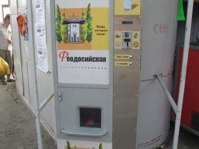 В автоматах будет феодосийская вода - информационный сайт газеты ...